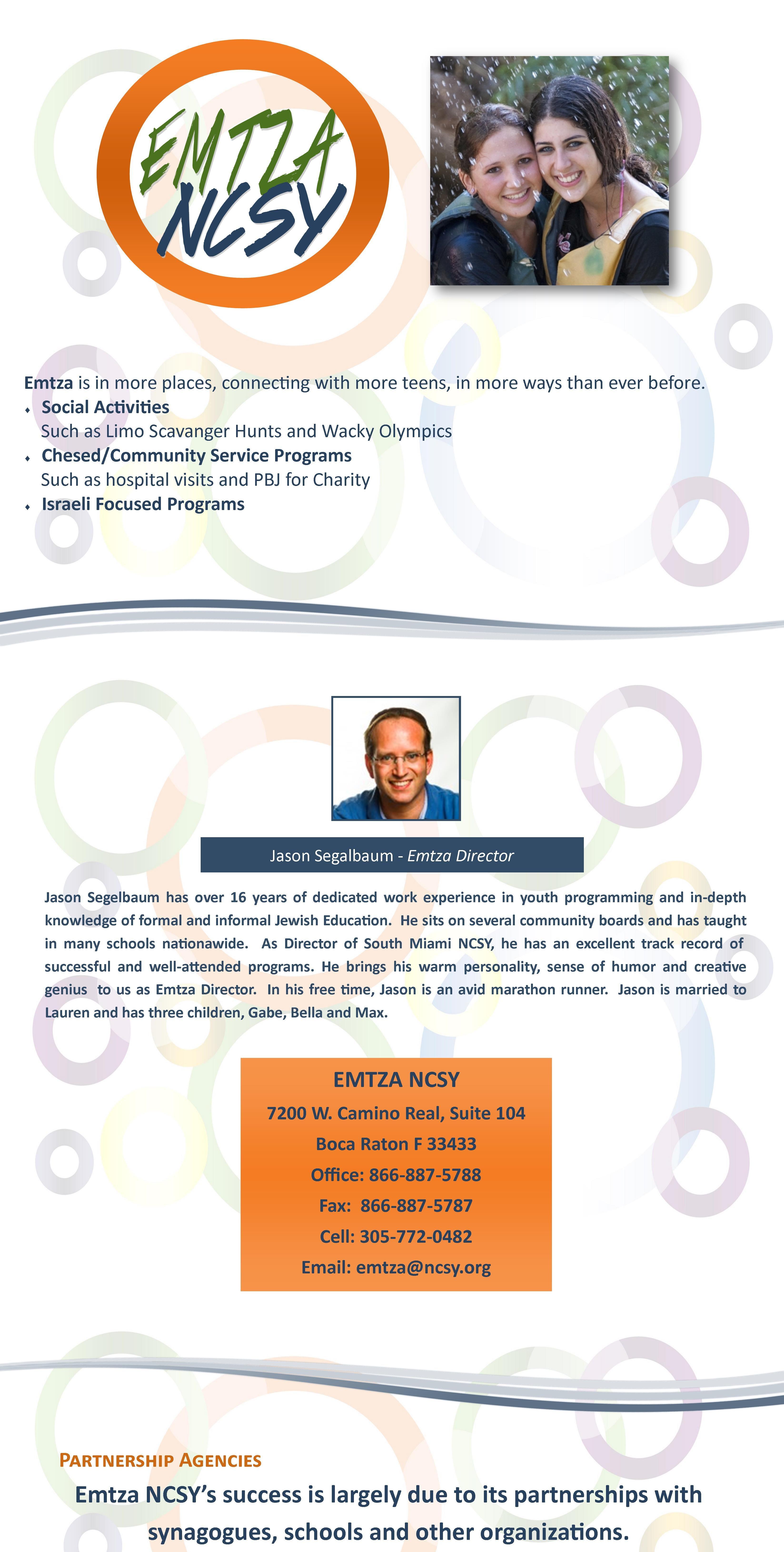 Emtza for website